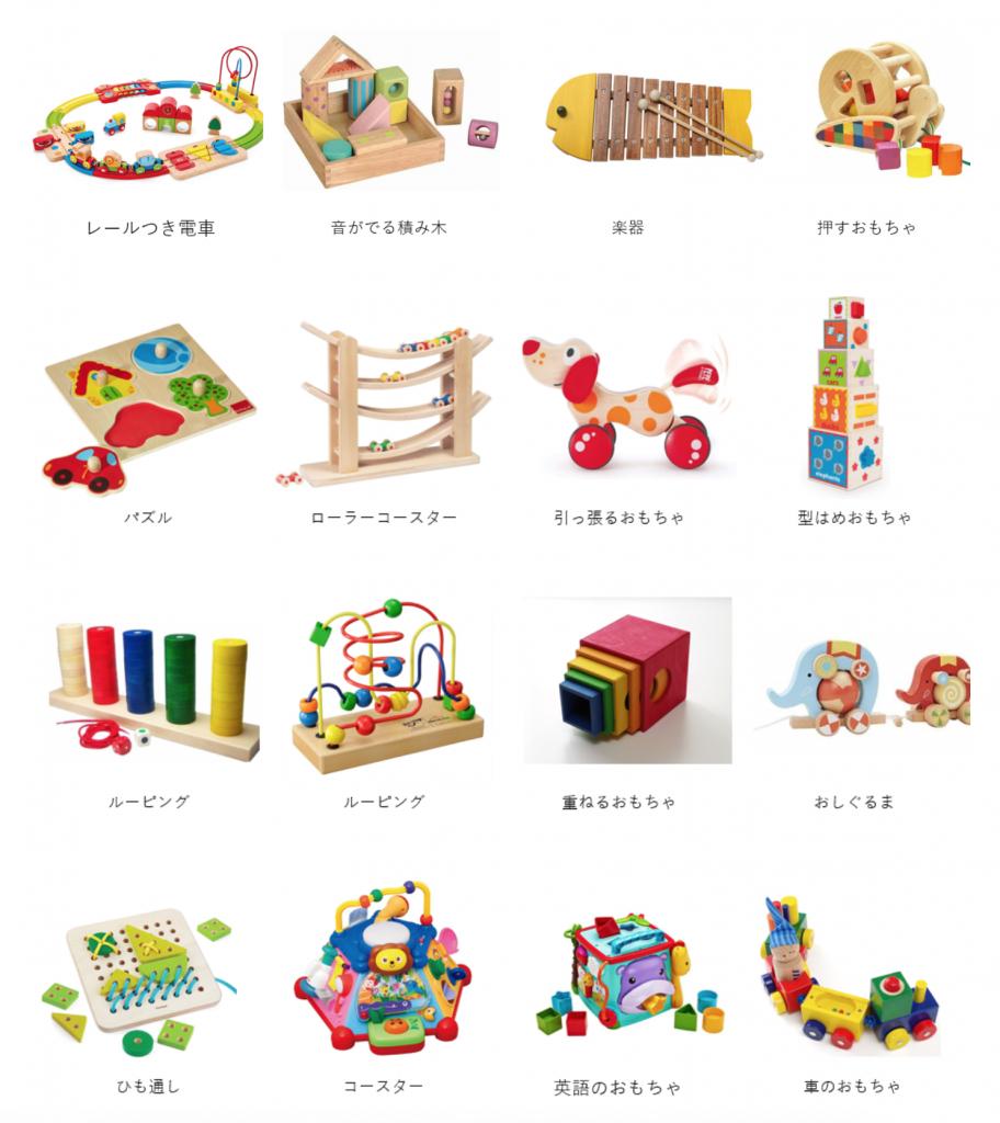 2歳児 玩具サブスク 木製知育玩具