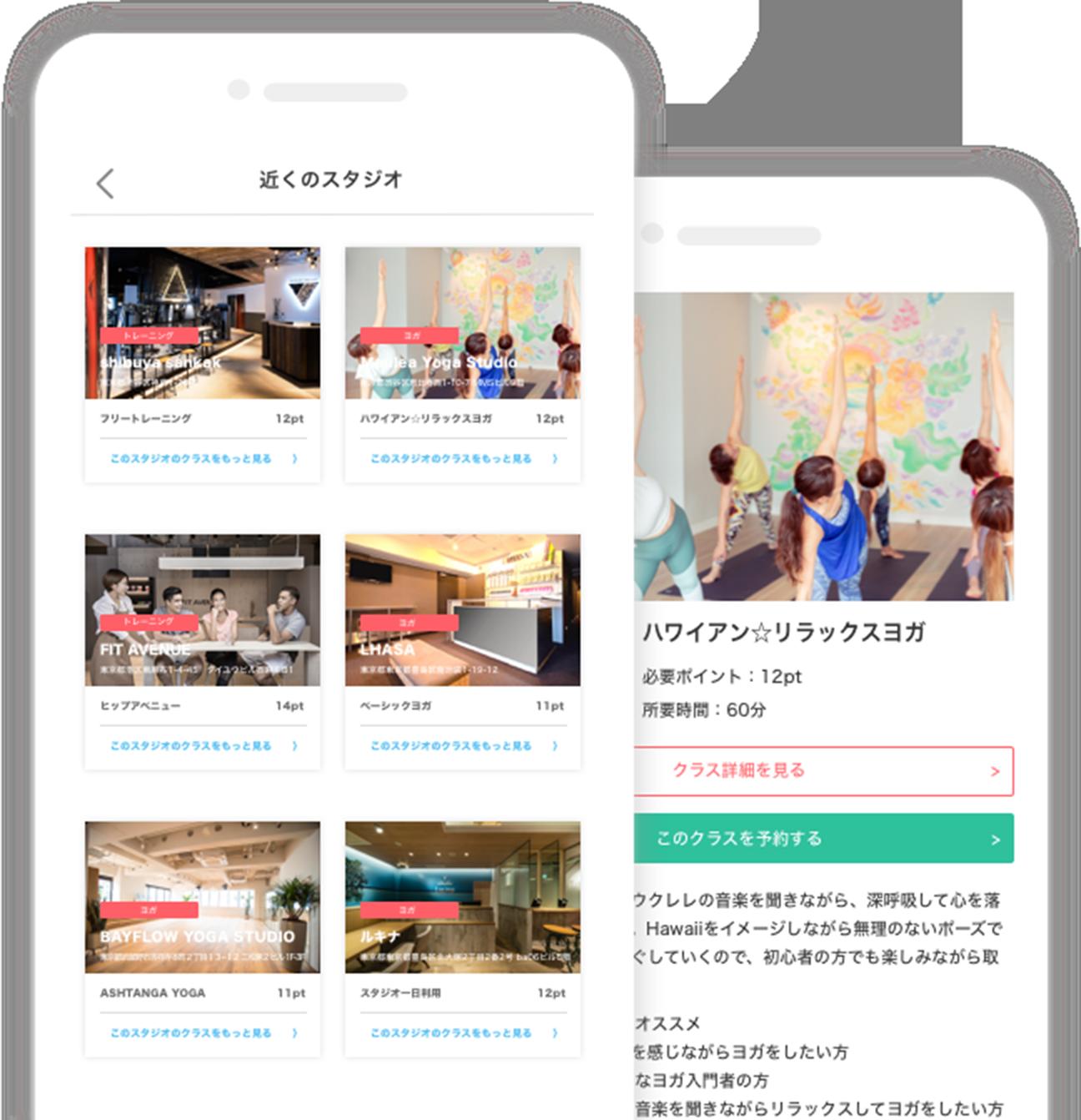 mozaiq アプリ
